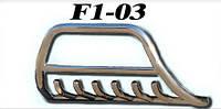 Передняя защита кенгурятник Fiat Fiorino 2008- WT003M