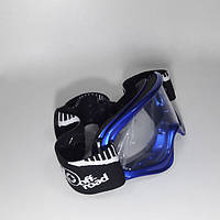 Кроссовые очки Datex Blue (Распродажа), фото 1