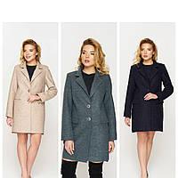 Пальто на весну Ева, молодежное кашемировое пальто