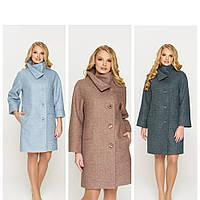 Женское пальто демисезонное Лайма | Стильное женское пальто