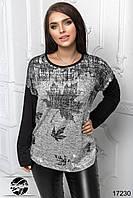 Женский джемпер свободного кроя с принтом. Модель 17230. Большие размеры., фото 1