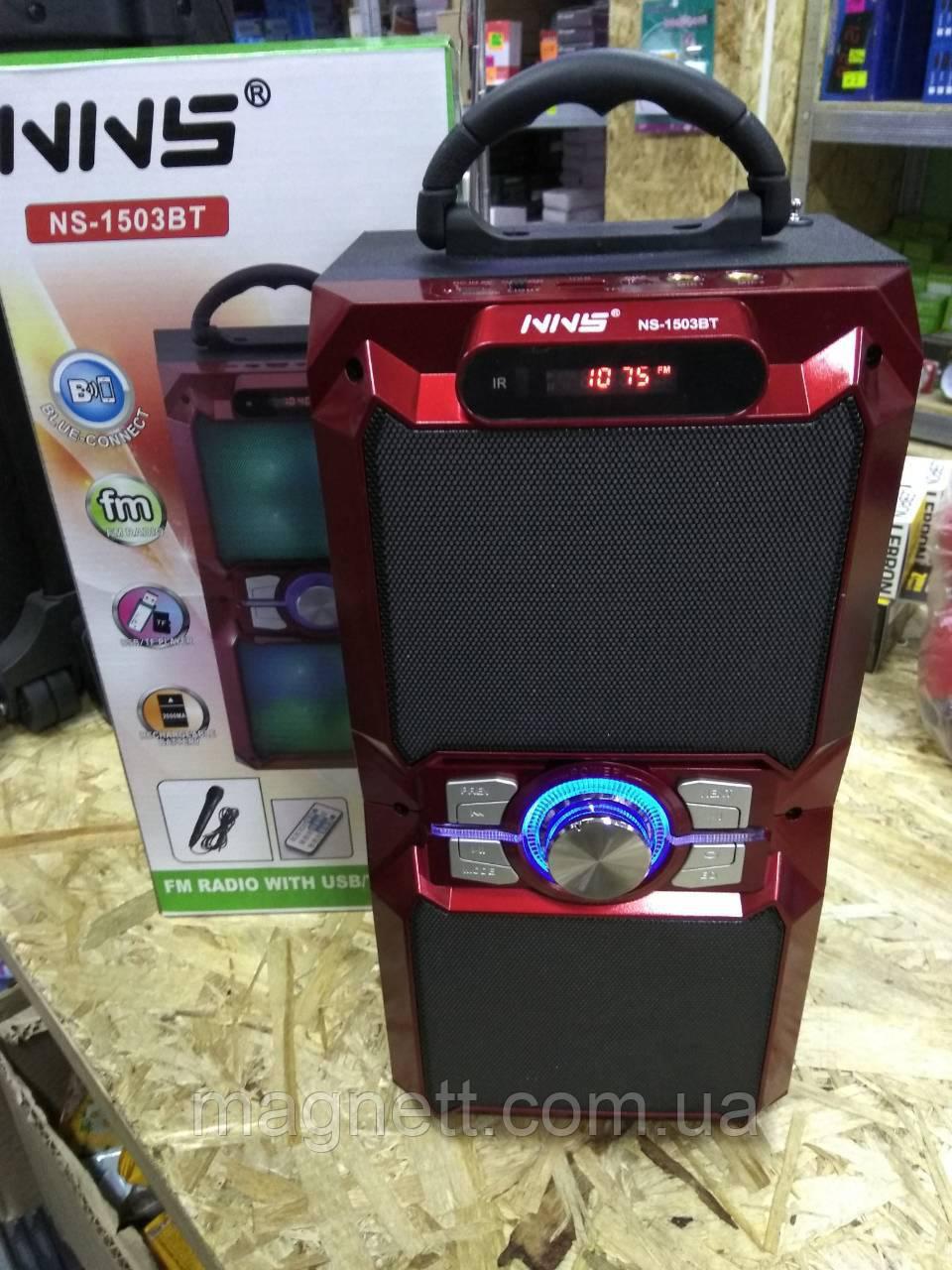 Колонка (бумбокс) с микрофоном Bluetooth/USB/SD/FM/AUX NNS-1503BT