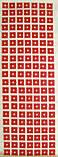 Аппликатор Кузнецова 25х70см (140шт), фото 2