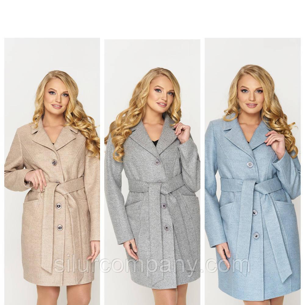 632562d5439 Демисезонное пальто Мальта женское в разных цветах