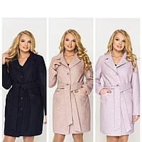 7eb6130cf68 Пальто приталенное женское в Украине. Сравнить цены