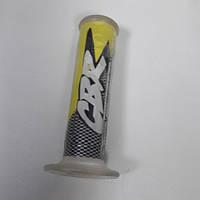 Грипсы CBR Yellow (Распродажа)