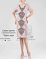 Заготовка на платье женское с коротким рукавом ЧОРНЕ МОРЕ