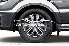 Брызговики оригинальные Volkswagen Crafter 2017-... передние. 2 шт