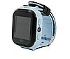 Детские смарт-часы q520 (Синие) 1486