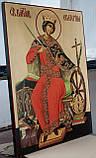 Храмова ікона Свята Катерина, фото 2
