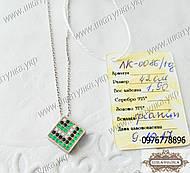 Серебряная подвеска ЛК 0086
