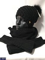 """Набор женский (шапка с длинным шарфом и митенками) (55-59) """"Modes"""" - купить оптом со склада 2P/GB-3247"""