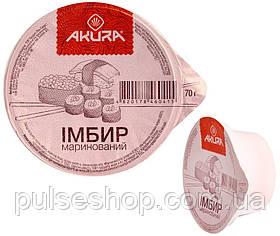 Имбирь Akura маринованный 70 г