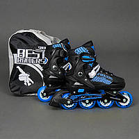 Роликовые коньки детские раздвижные 5800 Best Rollers 39-42 синие