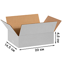 Коробки самосборные 200х145х45 белая. Мин. тираж -100шт