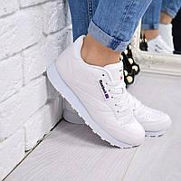 Кроссовки женские Reebok белые 4203, спортивная обувь