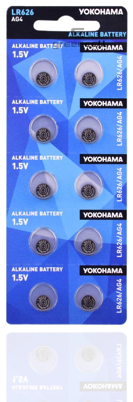 Батарейка часовая Yokohama LR626  AG4
