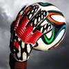 Перчатки футбольные вратарские