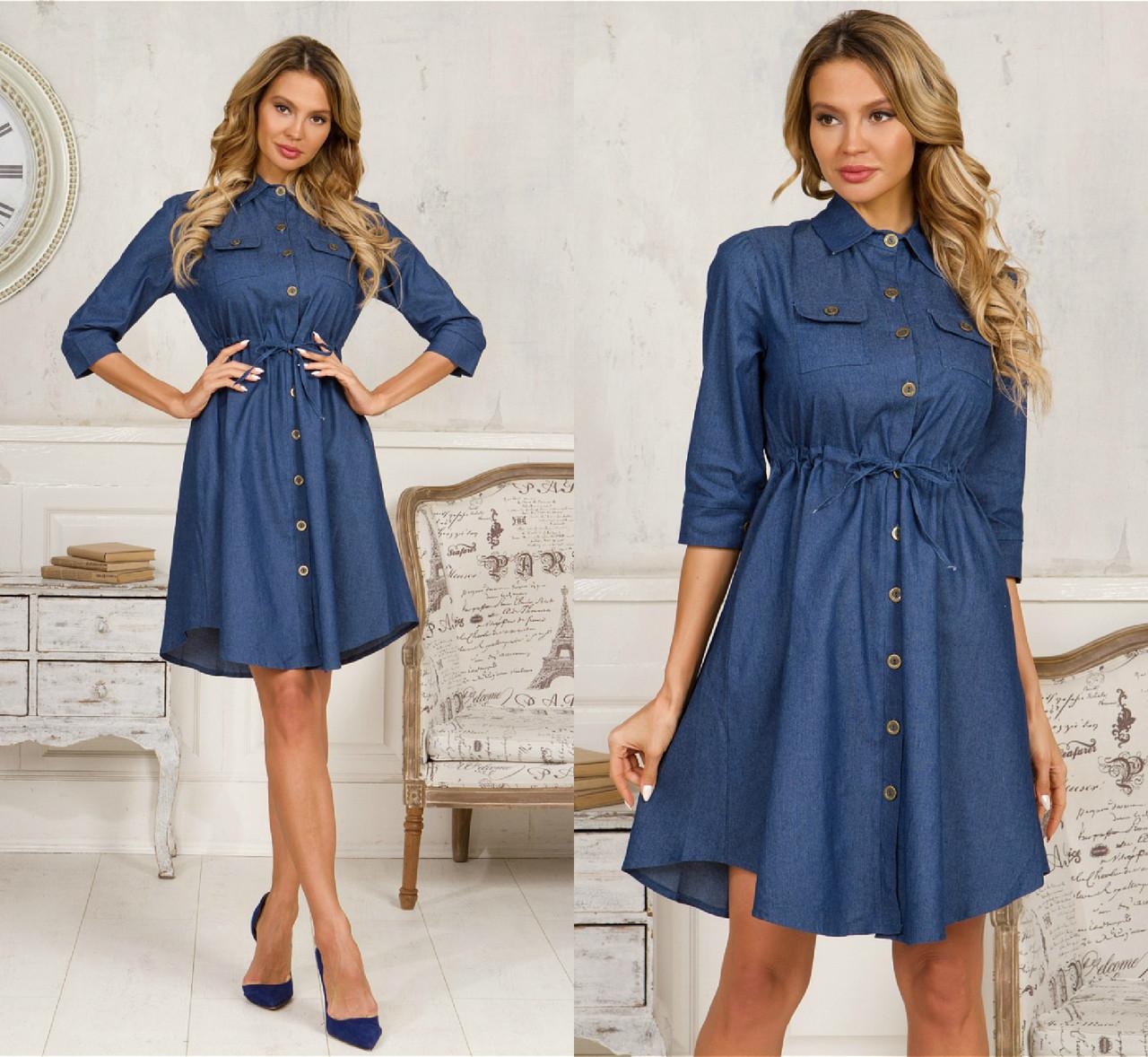 659aa54a69643df Джинсовое платье на пуговицах: продажа, цена в Полтаве. платья ...