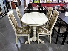 Стол овальный раскладной  Говерла  Микс мебель, цвет слоновая кость, фото 3