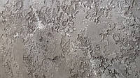 Травертин декоративная штукатурка, фото 1
