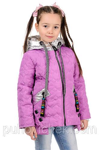 Блестящие куртки для девочек демисезонные новинка