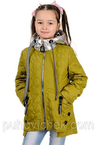 Яркая курточка для девочки весенняя Украина