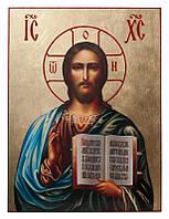 Храмовая икона Господь Вседержитель
