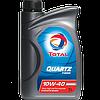 Масло моторное TOTAL QUARTZ 7000 DIESEL 10W-40 1л. / (ACEA A3/B3-12, A3/B4-08, API SL/CF)