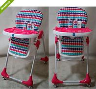 Детский стульчик для кормления BAMBI M 3233-11 розовый ***