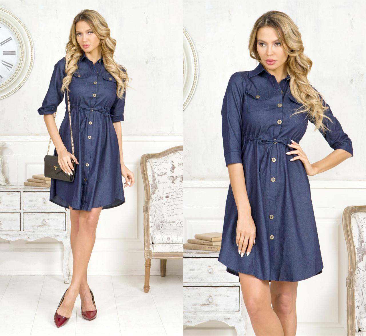 7f6e46847343e82 Джинсовое платье на пуговицах: продажа, цена в Полтаве. платья ...