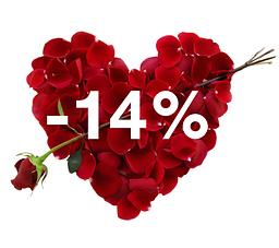 Запакуй свою Валентинку в Макей Украина