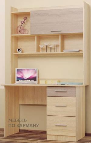 Стол компьютерный Школьник - 4 + Надставка, фото 2