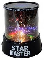 Ночник проектор звездного неба Star Master (Стар Мастер) , фото 1