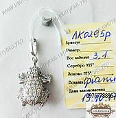 """Срібна підвіска """"Жаба"""" ЛК 0295"""