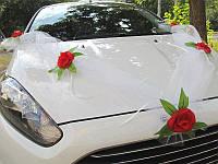 Украшение свадебной машины, лента с розами, красного цвета