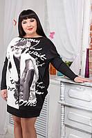 Стильное повседневное платье-туника больших размеров