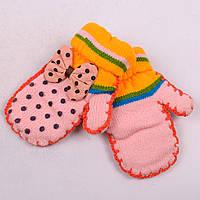 Красивые детские варежки для девочек Tanya 03-09-5