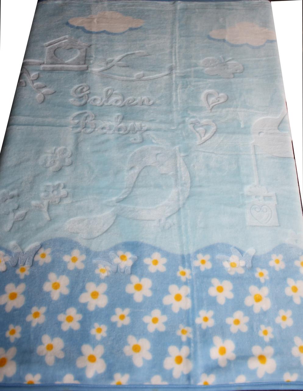 Турецкий пледик - одеялко для детей  Golden spring (голубой с ромашками)