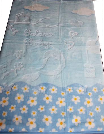 """Турецкий пледик - одеялко для детей  """"Golden spring"""" (голубой с ромашками), фото 2"""