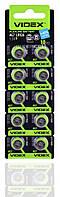 Батарейка часовая Videx AG7 / LR926/ G7/ LR57/ 195/ GP95A/ 395/ SR927W