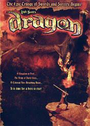 DVD-диск Легенди про Дракона (США, 2006)