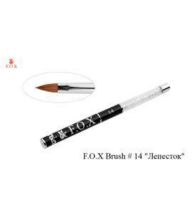 Кисть для лепки F.O.X. 14 (Лепесток)