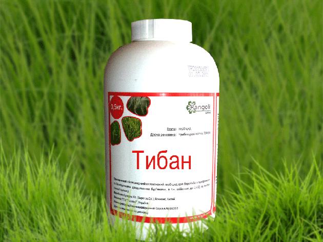 Гербицид Тибан (гербицид Таск), фото 2