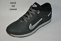 Кожаные кроссовки Nike купить недорого