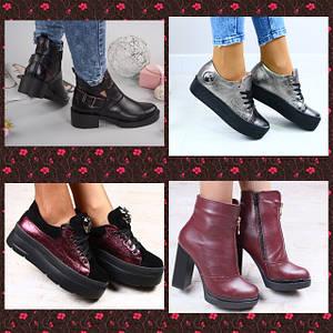 Обувь женская натуральная кожа и замша