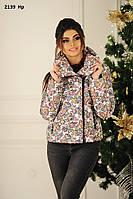 Женская куртка косуха 2139  Нр