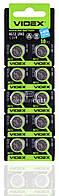 Батарейка часовая Videx AG12 / LR43/ G12/ LR43/ 186/ GP86A/ 386/ SR43W
