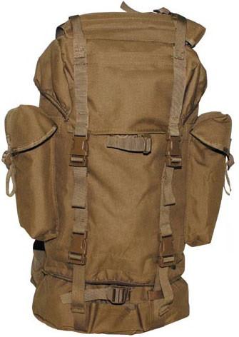Армейский рюкзак 65л MFH 30253R