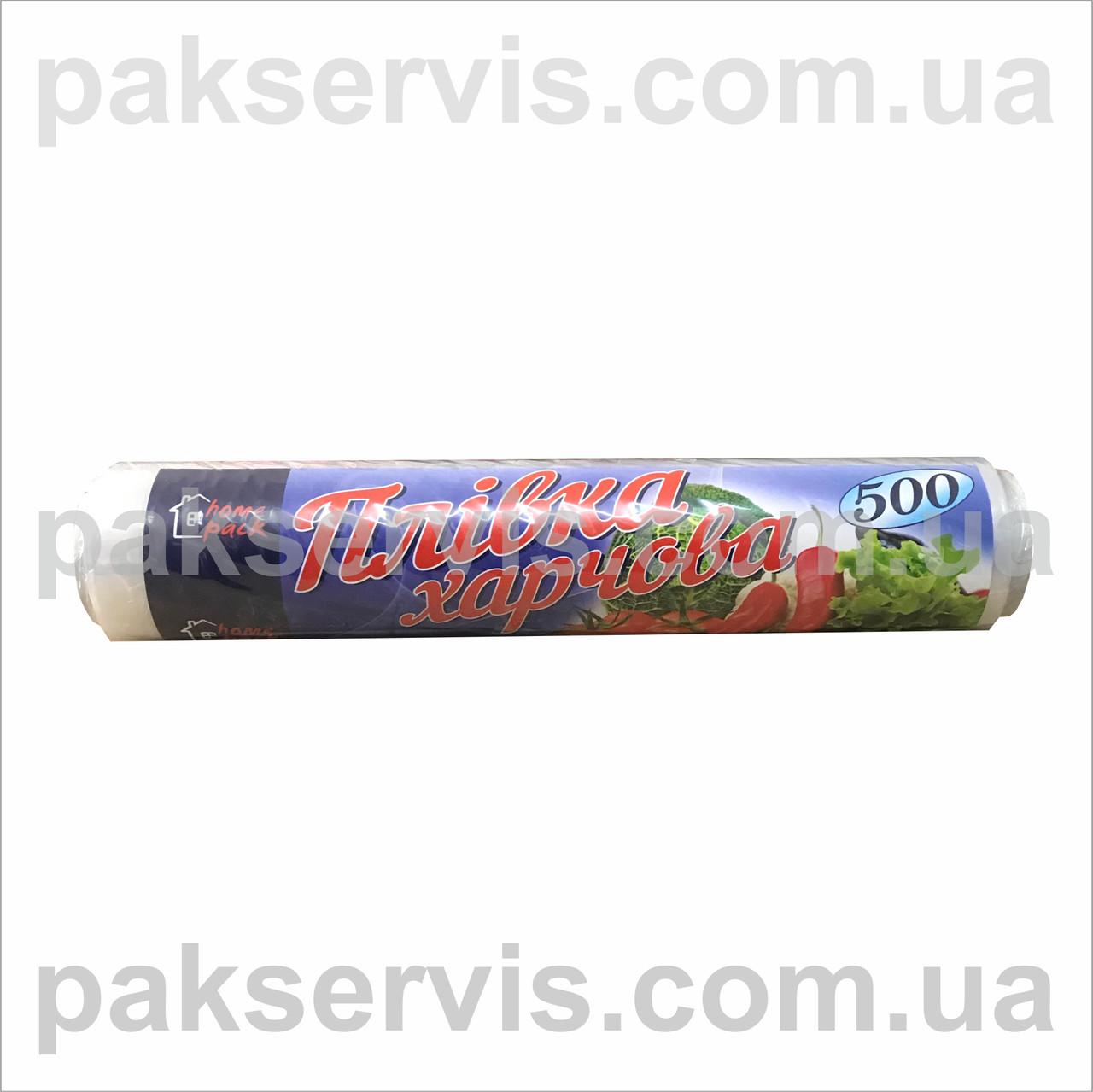 Плёнка пищевая ПЕ «500м» Укр 1/20